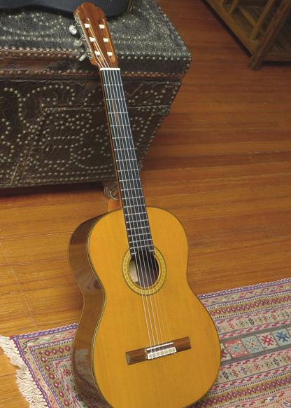 1977 Kohno 15 Classical Guitar